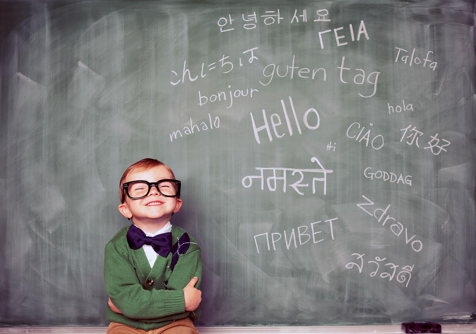 6 trucos para que tu hijo sea bilingue antes de los 6