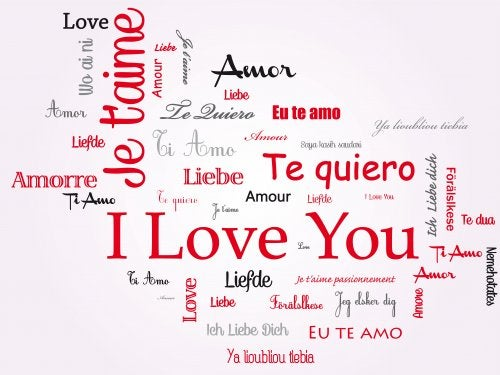 """Libro infantiles para aprender a decir """"te quiero""""."""